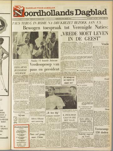 Noordhollands Dagblad : dagblad voor Alkmaar en omgeving 1965-10-05