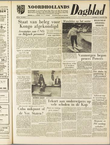 Noordhollands Dagblad : dagblad voor Alkmaar en omgeving 1960-08-17