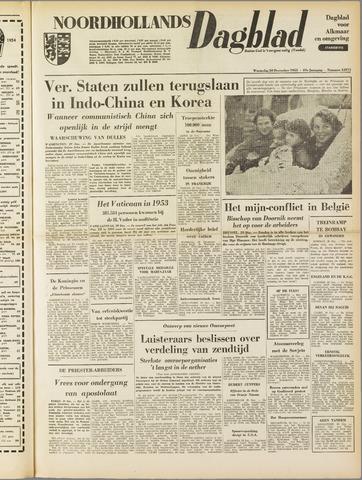 Noordhollands Dagblad : dagblad voor Alkmaar en omgeving 1953-12-30