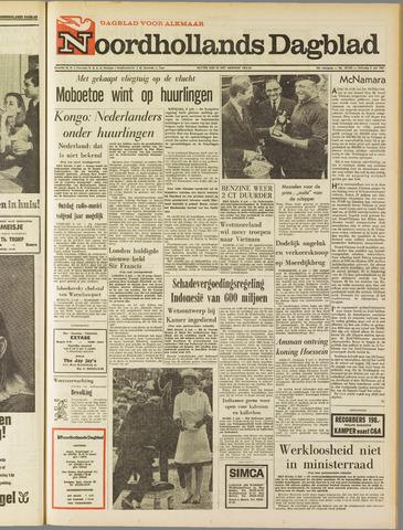 Noordhollands Dagblad : dagblad voor Alkmaar en omgeving 1967-07-08