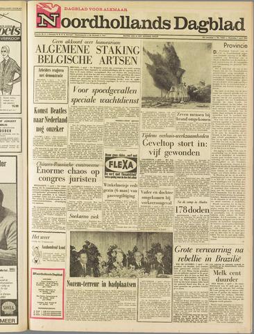 Noordhollands Dagblad : dagblad voor Alkmaar en omgeving 1964-04-01