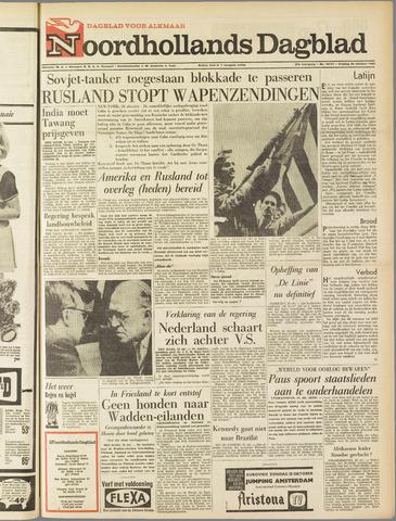 Noordhollands Dagblad : dagblad voor Alkmaar en omgeving 1962-10-26