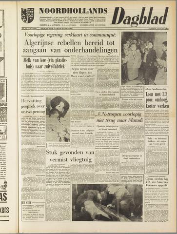 Noordhollands Dagblad : dagblad voor Alkmaar en omgeving 1961-03-18