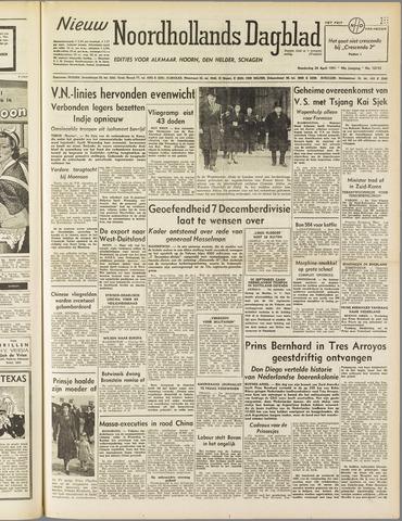 Nieuw Noordhollandsch Dagblad : voor Alkmaar en omgeving 1951-04-26