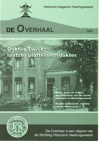 De Overhaal: historisch magazine Heerhugowaard 2005-01-01