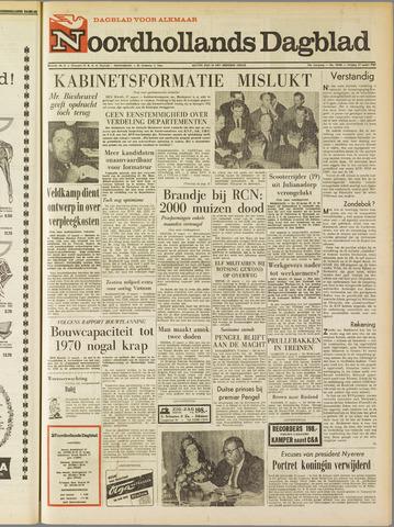 Noordhollands Dagblad : dagblad voor Alkmaar en omgeving 1967-03-17