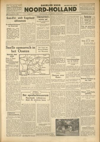 Heldersche Courant 1942-07-16
