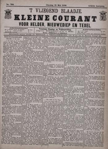 Vliegend blaadje : nieuws- en advertentiebode voor Den Helder 1880-05-25
