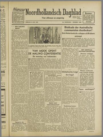 Nieuw Noordhollandsch Dagblad : voor Alkmaar en omgeving 1946-07-16