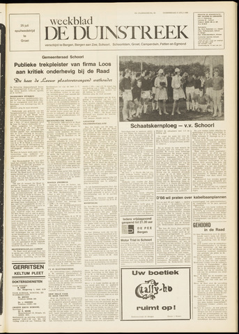 De Duinstreek 1969-07-17