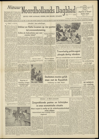 Nieuw Noordhollandsch Dagblad : voor Alkmaar en omgeving 1948-11-26