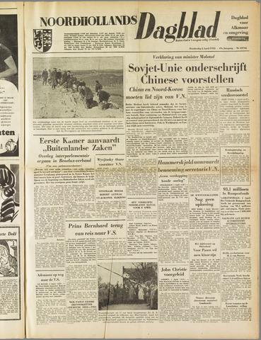 Noordhollands Dagblad : dagblad voor Alkmaar en omgeving 1953-04-02