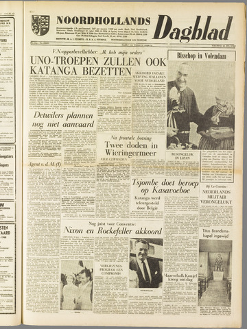 Noordhollands Dagblad : dagblad voor Alkmaar en omgeving 1960-07-25