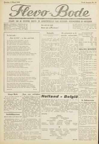 Flevo-bode: nieuwsblad voor Wieringen-Wieringermeer 1949-03-12