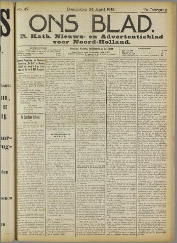Ons Blad : katholiek nieuwsblad voor N-H 1913-04-24