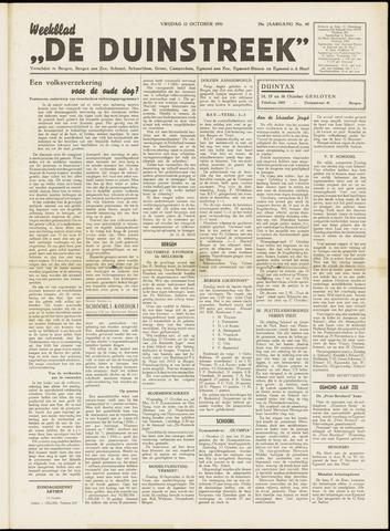 De Duinstreek 1951-10-12
