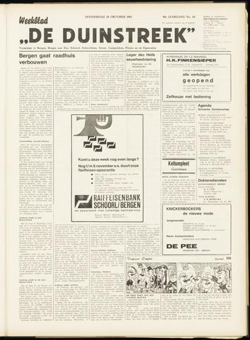 De Duinstreek 1965-10-28