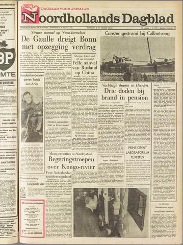 Noordhollands Dagblad : dagblad voor Alkmaar en omgeving 1964-12-07