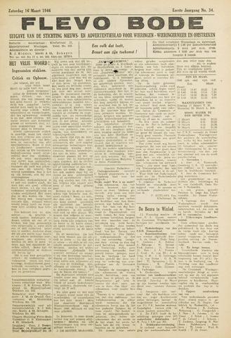 Flevo-bode: nieuwsblad voor Wieringen-Wieringermeer 1946-03-16