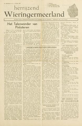 Herrijzend Wieringermeerland 1947-05-24