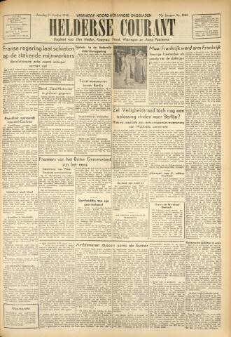 Heldersche Courant 1948-10-23