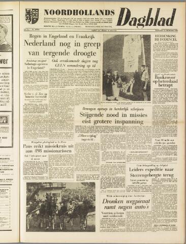 Noordhollands Dagblad : dagblad voor Alkmaar en omgeving 1959-10-12