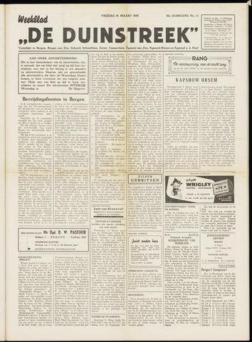 De Duinstreek 1955-03-18