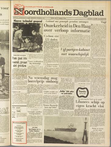 Noordhollands Dagblad : dagblad voor Alkmaar en omgeving 1963-05-30