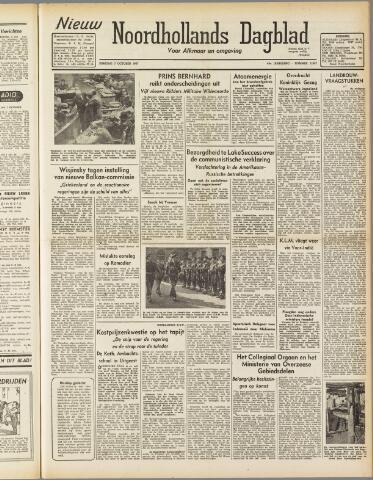 Nieuw Noordhollandsch Dagblad : voor Alkmaar en omgeving 1947-10-07
