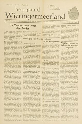 Herrijzend Wieringermeerland 1946-04-06