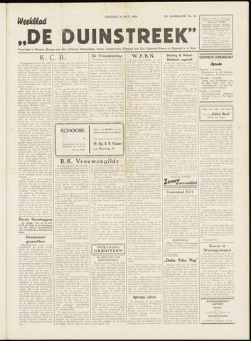 De Duinstreek 1958-10-31