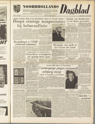 Noordhollands Dagblad : dagblad voor Alkmaar en omgeving 1958-04-24
