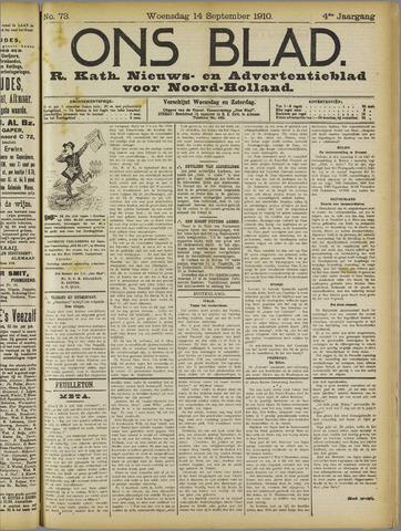 Ons Blad : katholiek nieuwsblad voor N-H 1910-09-14
