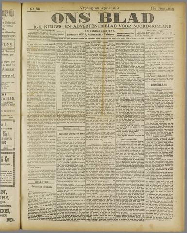 Ons Blad : katholiek nieuwsblad voor N-H 1919-04-25