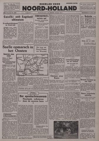 Dagblad Noord-Holland, Schager editie 1942-07-16