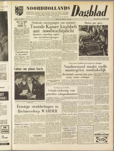 Noordhollands Dagblad : dagblad voor Alkmaar en omgeving 1959-10-15