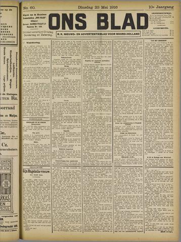 Ons Blad : katholiek nieuwsblad voor N-H 1916-05-23