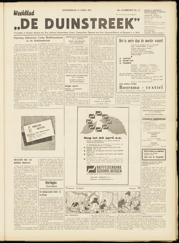 De Duinstreek 1965-04-15