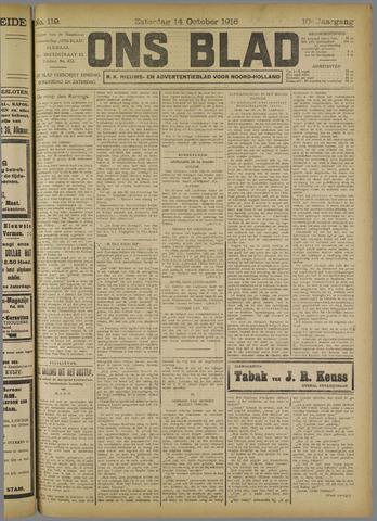 Ons Blad : katholiek nieuwsblad voor N-H 1916-10-14