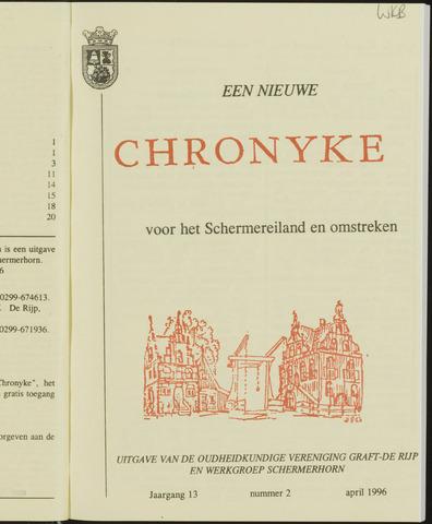 Een Nieuwe Chronyke van het Schermereiland 1996-04-01