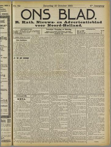Ons Blad : katholiek nieuwsblad voor N-H 1910-10-15