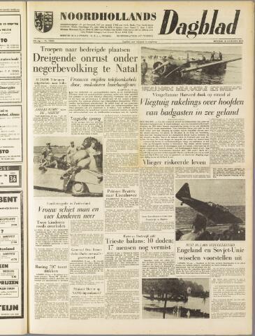 Noordhollands Dagblad : dagblad voor Alkmaar en omgeving 1959-08-18