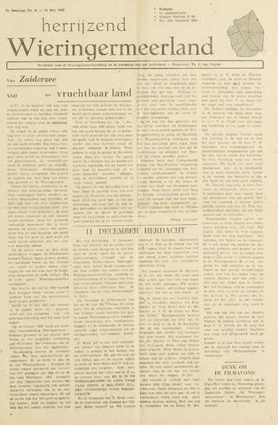 Herrijzend Wieringermeerland 1947-12-14