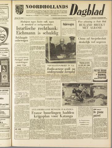 Noordhollands Dagblad : dagblad voor Alkmaar en omgeving 1961-12-11