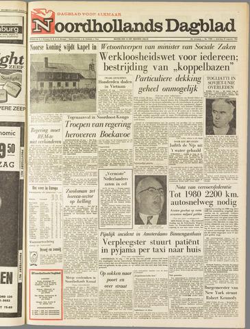 Noordhollands Dagblad : dagblad voor Alkmaar en omgeving 1964-08-22