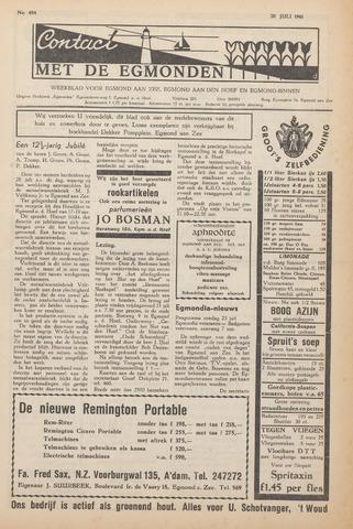 Contact met de Egmonden 1961-07-20