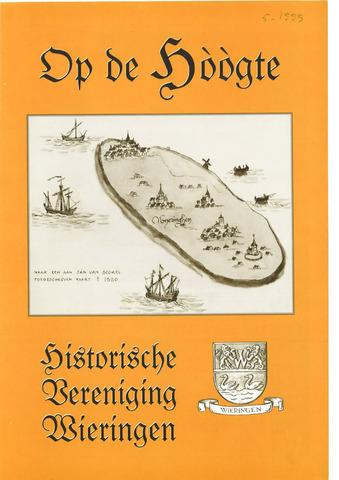 Op de Hòògte 1999-12-01