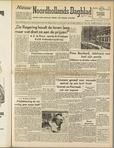 Nieuw Noordhollandsch Dagblad : voor Alkmaar en omgeving 1951-04-23