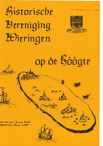 Op de Hòògte 1996