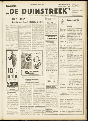 De Duinstreek 1967-07-20